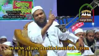 তোমার বাপ কুকুর শেয়ালের চেও খারাপ, বাপ বেটা ভিক্ষা করে খাওয়া  Sheikh Abdur Razzaque Bin Yousuf