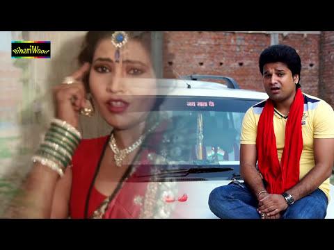 Xxx Mp4 सइयां ड्राइवर Ritesh Pandey Saiyan Driver Mohalla Garmail Ba Bhojpuri Songs 2016 New 3gp Sex
