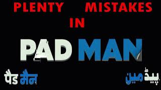 PEDMAN FILM ME MISTAKES /by FILMY SINS