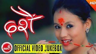 Nepali Superhit Dashain Tihar Song 2073 Video Jukebox   Bimal Adhikari