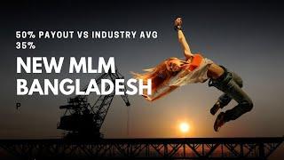 New MLM Pre Launch 2018 Bangladesh Argentina