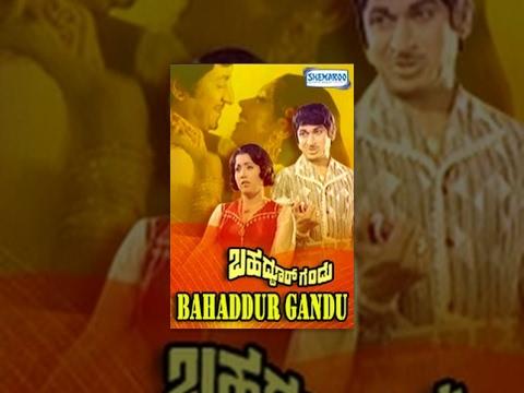 Xxx Mp4 Bahaddur Gandu ಬಹದ್ದೂರ್ ಗಂಡು 1976 Dr Rajkumar Kannada Full Movies 3gp Sex