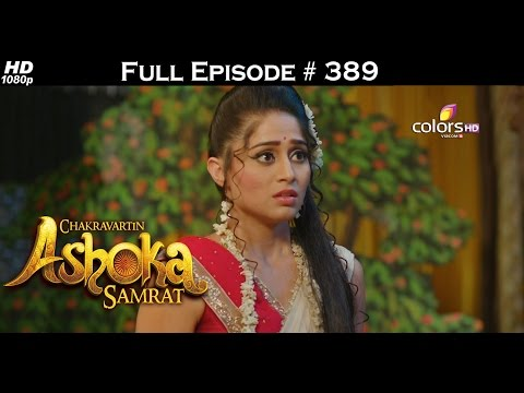 Chakravartin Ashoka Samrat - 26th July 2016 - चक्रवर्तिन अशोक सम्राट - Full Episode (HD)