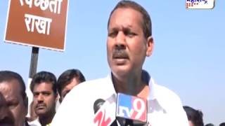 Udayanraje Bhosale attack PM Narendra Modi after Note ban in India