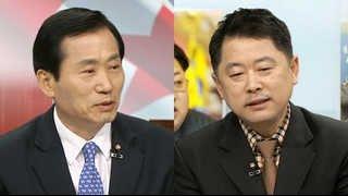 [북한은 오늘] 김정은 앞에만 서면 작아지는 간부들