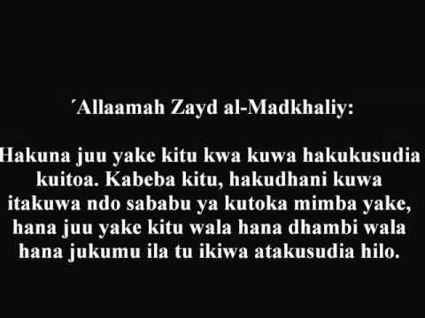 Xxx Mp4 837 Mwanamke Kabeba Kitu Kizito Mimba Yake Ikatoka ´Allaamah Zayd Al Madkhaliy 3gp Sex