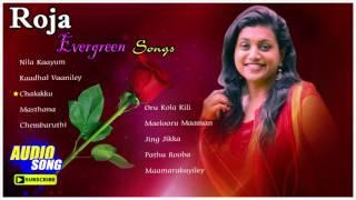 Roja Evergreen Tamil Hits   Video Jukebox   Roja Hit Songs   Tamil Movie Songs   Ilayaraja