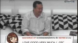 AF5 Week12 - ครูรัก พูดถึง ละคร เพื่อนรักนักล่าฝัน (31/7/51)