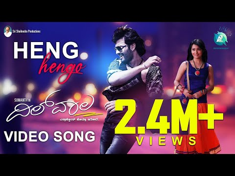 Xxx Mp4 Dilwala Latest Kannada Movie Full Video Hot Song Heng Hengo HD Sumanth Radhika Pandit 3gp Sex