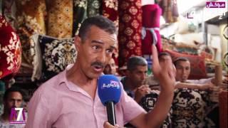 فضيحة سوق بولرباح بسيدي يوسف بن علي بمراكش