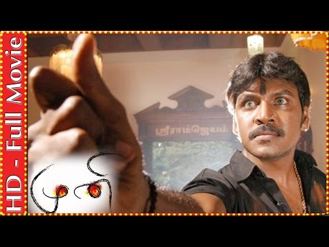 Xxx Mp4 Muni Tamil Full Movie Raghava Lawrence Vedhicka Rajkiran 3gp Sex