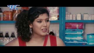 कण्डोम सेवा - Khesari Lal - Superhit Hot Comedy Secene - Bhojpuri Hot Scene 2017