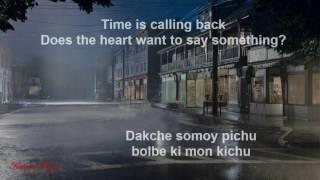 Hoini bola kono kotha - Balam ( English subtitle )
