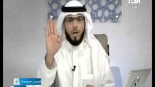 علاج الوسواس القهري || الشيخ وسيم يوسف