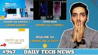 Realme X2 Launch Sept 24,Vivo 6G,OPPO 65W 26mins Full Charge,Xiaomi Event Highlights,Apple India#947
