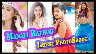 Manali Rathod Latest Photo Shoot | Hot Photo Shoot | Photo Gallery | Images | Pics |Top Telugu Media