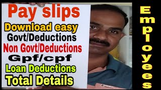 How to download ap employees salary details and Latest pay slips in Telugu