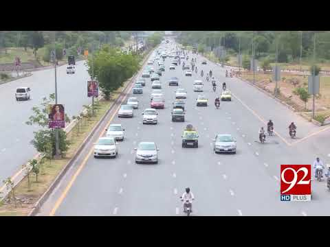 Xxx Mp4 Islamabad Police Issues Traffic Plan For Saudi Crown Prince S Arrival 15 February 2019 92NewsHD 3gp Sex