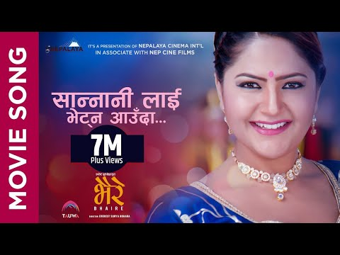 Xxx Mp4 New Nepali Movie BHAIRE Song SANNANI LAI Barsha Siwakoti Buddhi Tamang Bikrant Basnet 3gp Sex