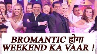 Bigg Boss 10: Salman Khan and Govinda at Weekend ka Vaar; INSIDE pics | FilmiBeat