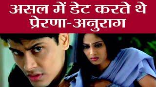 Kasauti Zindagi Kay: Anurag aka Cezanne Khan & Prerna aka Shweta Tiwari DATED each other ।FilmiBeat