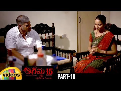 Xxx Mp4 August 15 Ardharaathri 12 Gantalaku Telugu Full Movie Smiley Anjani Kumar Ashwin Part 10 3gp Sex