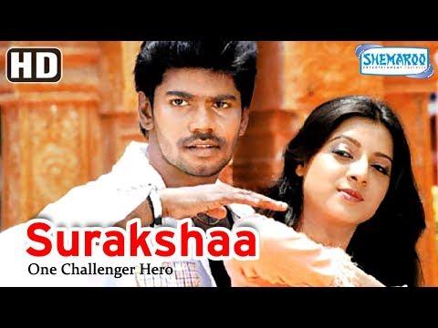 Best Hindi Dubbed Movie - Surakshaa - One Challenger Hero (HD) Vijaychiranjeevi | Keerthi Chawala