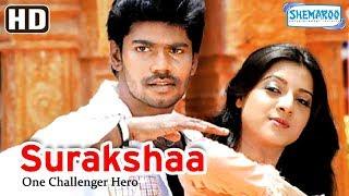Best Hindi Dubbed Movie - Surakshaa - One Challenger Hero (HD) Vijaychiranjeevi   Keerthi Chawala