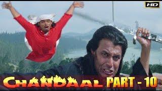 Chandaal (1998) | Part-10 | Mithun Chakraborty | Sneha | Rami Reddy | Full HD Movie |