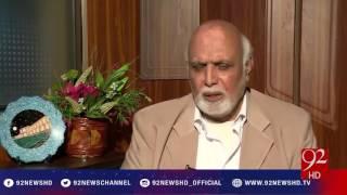 Relation between Nawaz Sharif and General Jahangir Karamat (92Special) 29-11-2016 - 92NewsHD
