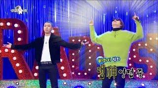 【TVPP】BewhY- 'Forever' with Kyu-Hyun, 비와이- '포레버' with 규현 @Radio Star