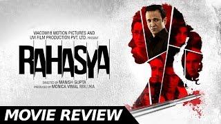Rahasya - Full Movie Review |Kay Kay Menon | Tisca Chopra | Bollywood Movies Reviews