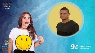 مقلب بركات فى سعد سمير | الراديو بيضحك مع فاطمة مصطفي