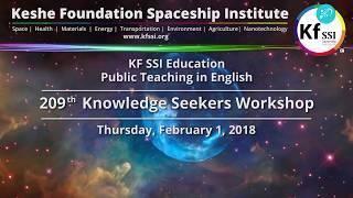 209th Knowledge Seekers Workshop - Feb 1, 2018