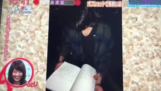 6/24 PON! 永遠のぼくら② 山﨑賢人 有村架純