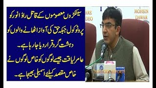 PTM Mohsin Dawar grilled Aamir Liaqat over his remarks about PTM