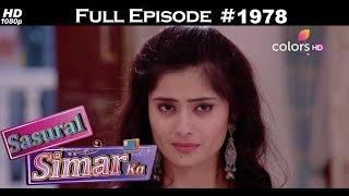 Sasural Simar Ka - 16th November 2017 - ससुराल सिमर का - Full Episode