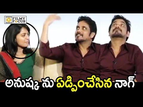 Xxx Mp4 Nagarjuna Teasing Anushka Shetty Hilarious Video Filmyfocus Com 3gp Sex