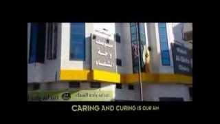 WAHAT AL SHIFA WEBSITE VIDEO