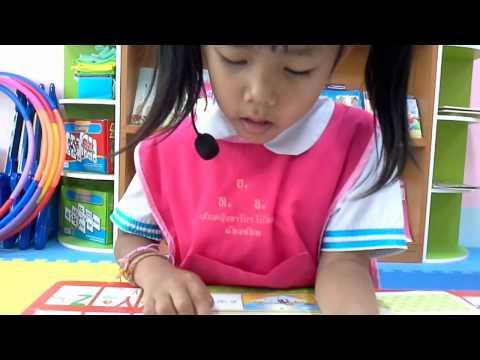 ฝึกอ่านภาษาไทย อนุบาล 2 น้องอ้อม 4 ขวบ