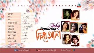 Various Artists - Fire Asha