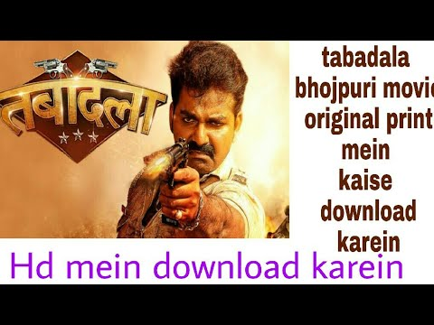 Xxx Mp4 How To Download Tabadala Bhojpuri Movie Pawan Singh Hindi 3gp Sex