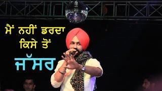Tarsem Jassar Live | Mai Nahi Darda Kise Ton | Dainik Savera