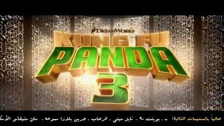 Kung Fu Panda 3   Official Trailer #1 cinemas 2