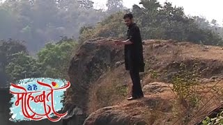 Yeh Hai Mohabbatein   04th March 2016   Raman PUSHES Ishita From The Mountain