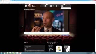 Gdzie zobaczyć Ant Man cały film Online - Poradnik