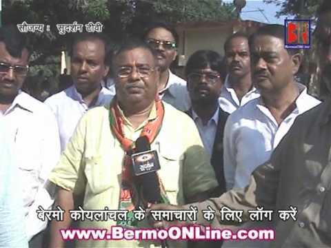 Bermo Koylanchal - Nomination - Yogeshwar Mahto 'Batul' - Bermo - 14.11.2009