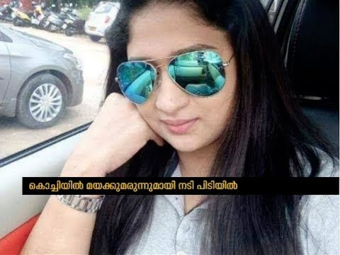 Xxx Mp4 Serial Actress Aswathi Babu Arrested For Possession Of Drug FIR 16 DEC 2018 3gp Sex