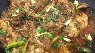Chicken Karahi Dhaba Style (how to make Chicken karahi) with English subtitles