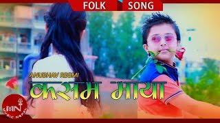 Anubhav Regmi Ft.New Nepali Song 2073/2016 | Kasam Maya - Gobinda Thapa Magar & Purnakala BC
